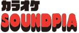 soundpia